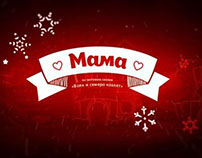Children's shows - MAMA