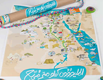Egypt map packaging