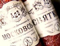 Salami label