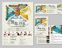 Seasons-Visual design of guitar music concert