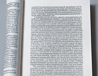 Essays Feltrinelli