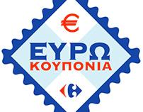 """Ενέργεια """"Ευρωκουπόνια"""" Carrefour"""