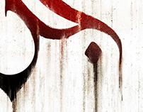 Typographic Arabising