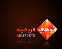 Abu Dhabi Sport Channel Rebrand
