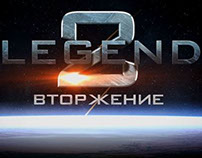 LEGEND 2 INVASION