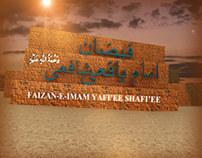 Imam Yafi'ee