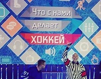 Corporate identity of TV show, STV channel, Belarus