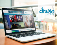 Arabia.com Homepage + Android App