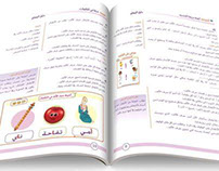 arabic book  pages