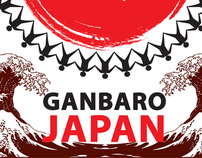 Ganbaro Japan - Earthquake relief campaign
