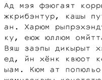 [Typefaces] 1993-2013