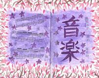 Japanese Sakura Theme Journal Painting