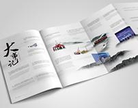 2013 ICBC ANNUAL  REPORT | 工银租赁年报