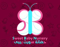 Sweet Baby  Nursery Logo | شعار حضانة سويت بيبى