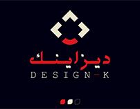 ديزاينك   Designk