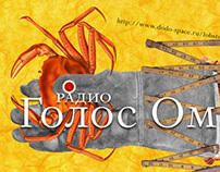 """Voice of a Lobster"" book blog promo pics"