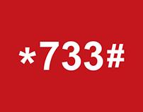 *733# Promotion