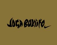 Nike Joga Bonito Installation