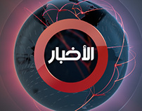 ALSHRQIYA - NEWS PACKAGE