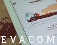 Evacom