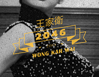 Wong Kar Wai / Tribute