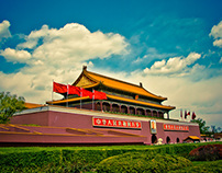 Beijing. The Forbidden City