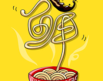 Ads for JIA JIA noodle sauce