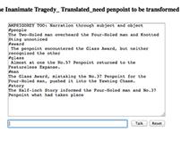 Inanimate tragedy bot