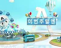 Channel A Network Branding 2011 - Weekend