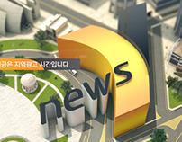 NewsY Network Design 2013 - Bumper