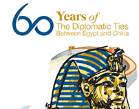 60 anniversary Egypt and China of diplomatic Ties