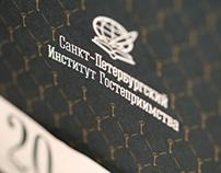 Saint-Petersburg Institute of Hospitality booklet