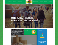Site layout/ Макет сайта