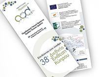Anaptiksiaki Lemesou Exhibition Flyer