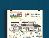 2014 Taoyuan neighbours' day