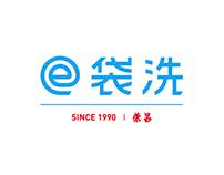 荣昌e袋洗全案品牌设计