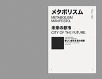 METABOLISM—MANIFESTO