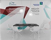 مراسم توقيع مذكرة التفاهم الاستراتيجية