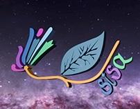 SISA (animación)