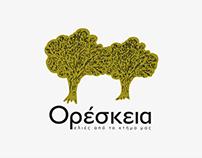 Oreskia Olive Products