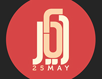 25 May | Logo