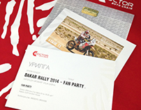 DAKAR RALLY FAN PARTY V.I.P Invitation