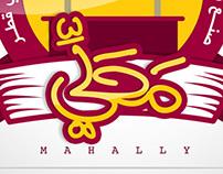 Ma7ally Logo