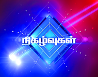 NIGAZHVUKAL C TV