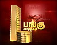 Panku Varthakam C TV NEWS
