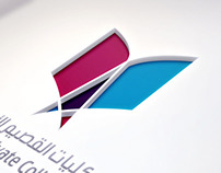 Qassim Private colleges