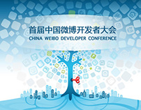 Sina Weibo Developer Conference
