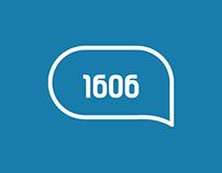 1606 Logo
