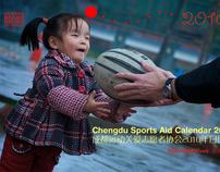 Chengdu Sport Aid 2010 Calendar