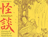 Lafcadio Hearn KWAIDAN Exhibition 怪談:再話文学の永遠性